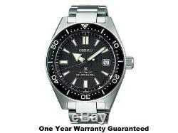 Brand New SEIKO Prospex 200M Diver Automatic SBDC051 + Worldwide Warranty USau